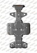 Комплект защиты днища CF Moto X8