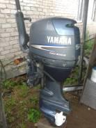Продам лодочный мотор Yamaha 50