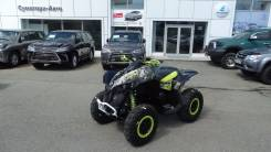 BRP Can-Am Renegade 1000 XXC, 2014