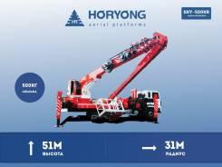 HORYONG SKY-580KR, 2016