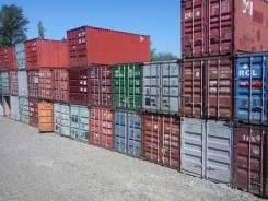 Куплю Контейнеры 3, 5, 10, 20 и 40 тонн, вагончики и бытовки