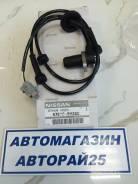 Новый датчик ABS FR   Nissan Skyline 47910-8H300