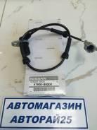 Новый датчик ABS RR Nissan X-Trail 47900-8H300