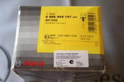 Колодки тормозные дисковые, комплект передние