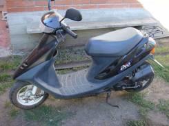 Honda Dio, 1995
