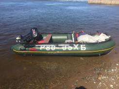 Лодку ПВХ