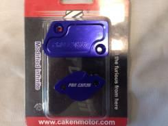 Крышки на тормозные машинки pro caken Yamaha YZ/YZF blue