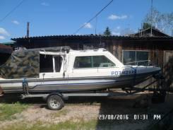 Продам лодку. ПЛМ-590