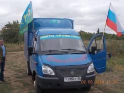 ГАЗ Газель Фермер, 2012