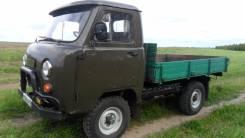 УАЗ 3303 Головастик, 1993