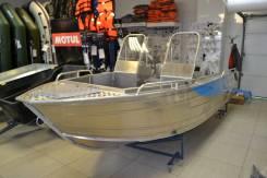 Лодка алюминиевая РЕЙД 450