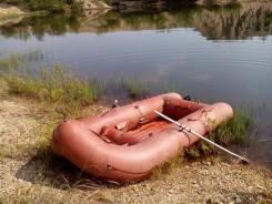 Лодка военная