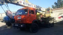 Мотовилиха КС-5579-2, 2010
