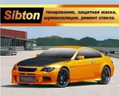 Sibton-установа автосигнализаций и иммобилайзеров