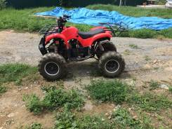 Yamaha ATV 110cc