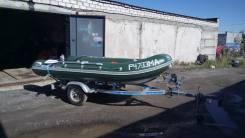 Лодка прицеп
