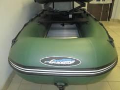 Надувная лодка Gladiator B330 AL