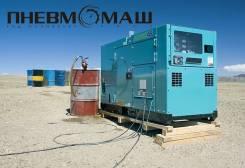 Услуги аренды: дизельного генератора, компрессора, сварочного.