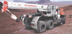 Челябинец КС-55733Б, 2016