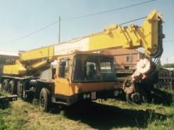 Днепр КС-5473, 1990