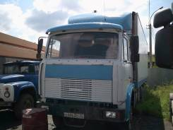 МАЗ 6731, 2003