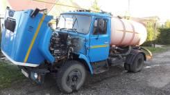 Коммаш КО-520, 1995