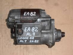 Стартер EA82 Subaru Leone AL7.