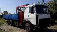 МАЗ 6303, 1997
