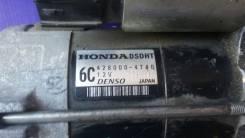 Стартер. Honda Fit, GE6 L13A