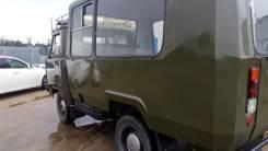 УАЗ 3303 Головастик, 1991