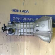 Новая Кпп ВАЗ 2101-21074