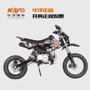 Kayo LF110E , 2016