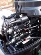 Продам лодочный мотор парсун 15лс