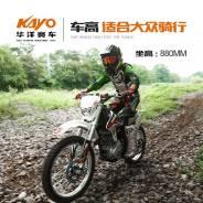 Kayo T2. 250куб. см., исправен, без птс, без пробега. Под заказ