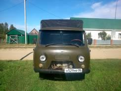УАЗ 3303 Головастик, 2002