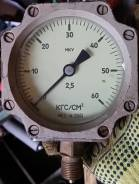 Манометр МКУ 60 кгс/см2 КТ 2,5