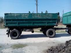 Спецстроймаш, 1990