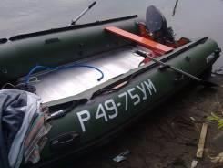 Лодка Stingray 450