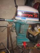 Лодочный мотор Нептун 23