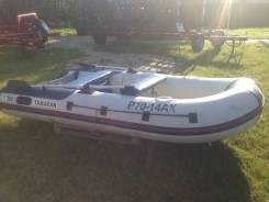 Надувная лодка Yamaran T-360