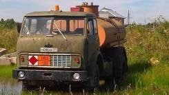 МАЗ. Продам бензовоз, 10 000куб. см.