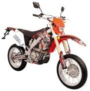 АВМ X-Moto Мотард ZR250, 2019