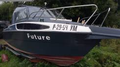 Продам катер ниссан 8.5м. ПЛМ ямаха200