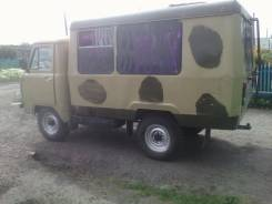 УАЗ 3303 Головастик