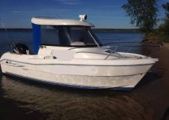 Продам Quiksilver Pilothouse 530