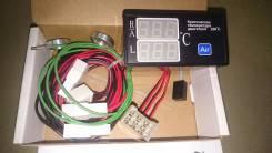 Прадам цифровой индикатор температуры двигателя