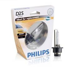 Ксеноновая лампа Philips D2S (85122VIS1)