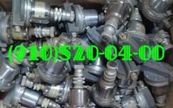 Продам клапаны электромагнитные топливные: 772; 772Д;