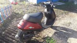 Honda Tact, 2008