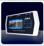 Компьютерная диагностика/сканер/ремонт/электрики/топливной системы/